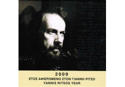 Bu set Griekenland 2009 met de 10 Euro Yannis Ritos