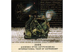 Bu set Griekenland 2009 met de 10 Euro Astronomy