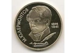 Y 228 Rusland 1 Rouble 1989 Unc