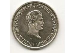 Penning Nieuwe Vorst Willem I 1997 RM042-2