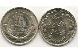 Km 1251 Iran 20 Rials 1367/1988 Unc