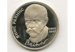 Y 257 Rusland 1 Rouble 1990 Unc