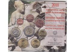 Bu set Griekenland 2010 met de 2 euro Marathon