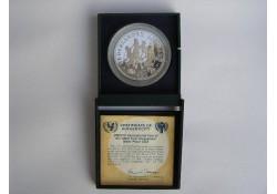 25 Gulden NA 1979 Proof Unicef