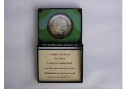 25 Gulden NA 1973 Regeringsjubileum Proof