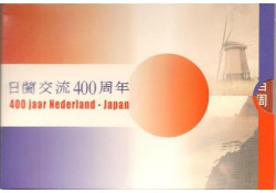 2000 (40)  FDC set Nederland -Japan 400 jaar