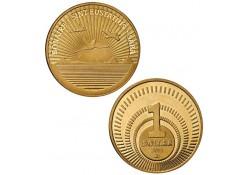 Km ??? Bes Eilanden 1 Dollar 2011 Unc