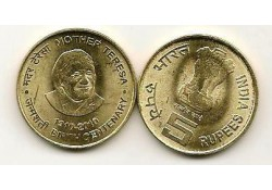 Km ??? India 5 Rupees 2010 Unc Moeder Theresa