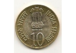 Km ??? India 10 Rupees 2010 Unc Centrale bank