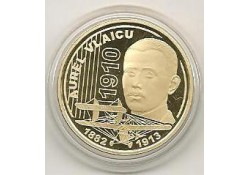 Km ??? Roemenië 50 Bani 2010 proof Aurel Vlaicu