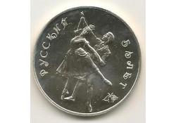 Y 323 Rusland 3 Roubles 1993 Proof Zilver