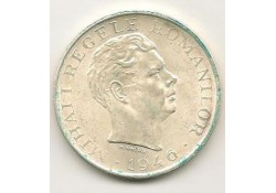 km 71 Roemenië 100.000 Lei 1946 Zf