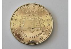 50 Forint Hongarijë Verdrag van Rome