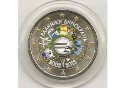 2 Euro Griekenland 2012 10 Jaar Euro Gekleurd 147/2
