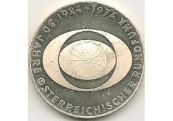 Km 2922 Oostenrijk 50 Schilling 1974 Proof-