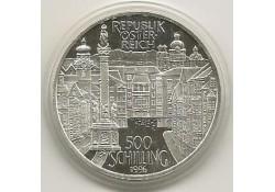 Km 3039 Oostenrijk 500 Schilling 1996 Proof incl. dsje. & cert.
