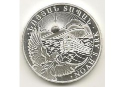 Km+??? Armenia 500 Dram 2012 Unc Noah''s Ark 1 Ounce