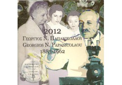 Bu set Griekenland 2012 met de 10 euro Papanicolaou