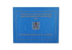 2 Euro Vaticaan 2012 Wereldfamiliedag BU
