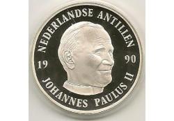 25 Gulden NA 1990 Proof, Paus Johannes Paulus II
