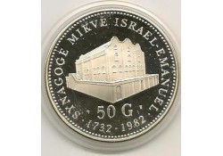 50 Gulden NA 1982 Proof, Synagoge