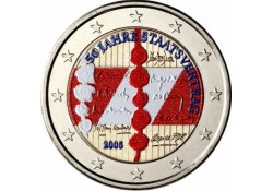 2 Euro Oostenrijk 2005 Staatsverdrag Gekleurd 010/2